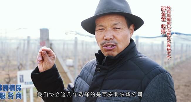 邵金奎教授