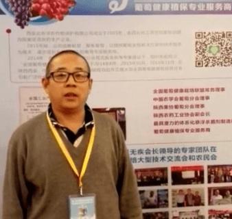 北农华徐州客户禾木农资创新转型之路