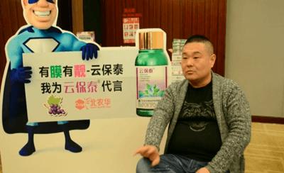 褚秀涛:只所以选择北农华,是因为他们专注聚焦葡萄产业!