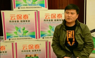 丁海勋:我最认可的好产品就是北农华葡萄套袋组合!