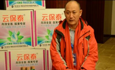 王言峰:防治葡萄病害虽各有千招,但都不如北农华葡萄套袋组合效果好!