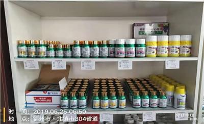 锦州市葡农套袋,偏爱选用福圆美葡萄套袋药
