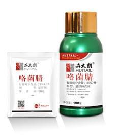 葡萄灰霉病防治-卉太朗(咯菌腈)
